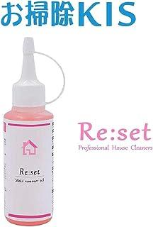 【Re:set リセット】 超高濃度カビ取りジェル 液垂れしないジェル状のカビ取り剤 100g(KIS)