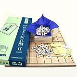 将棋セット 蝶番のない棋になる折将棋盤と正式書体木製白椿上彫のセット
