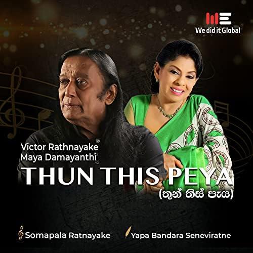 Victor Rathnayake & Maya Damayanthi