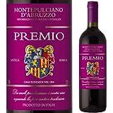 赤ワイン 辛口 プレミオ イタリア ミディアムボディ モンテプルチアーノダブルッツォ 13 赤 750ml 1本