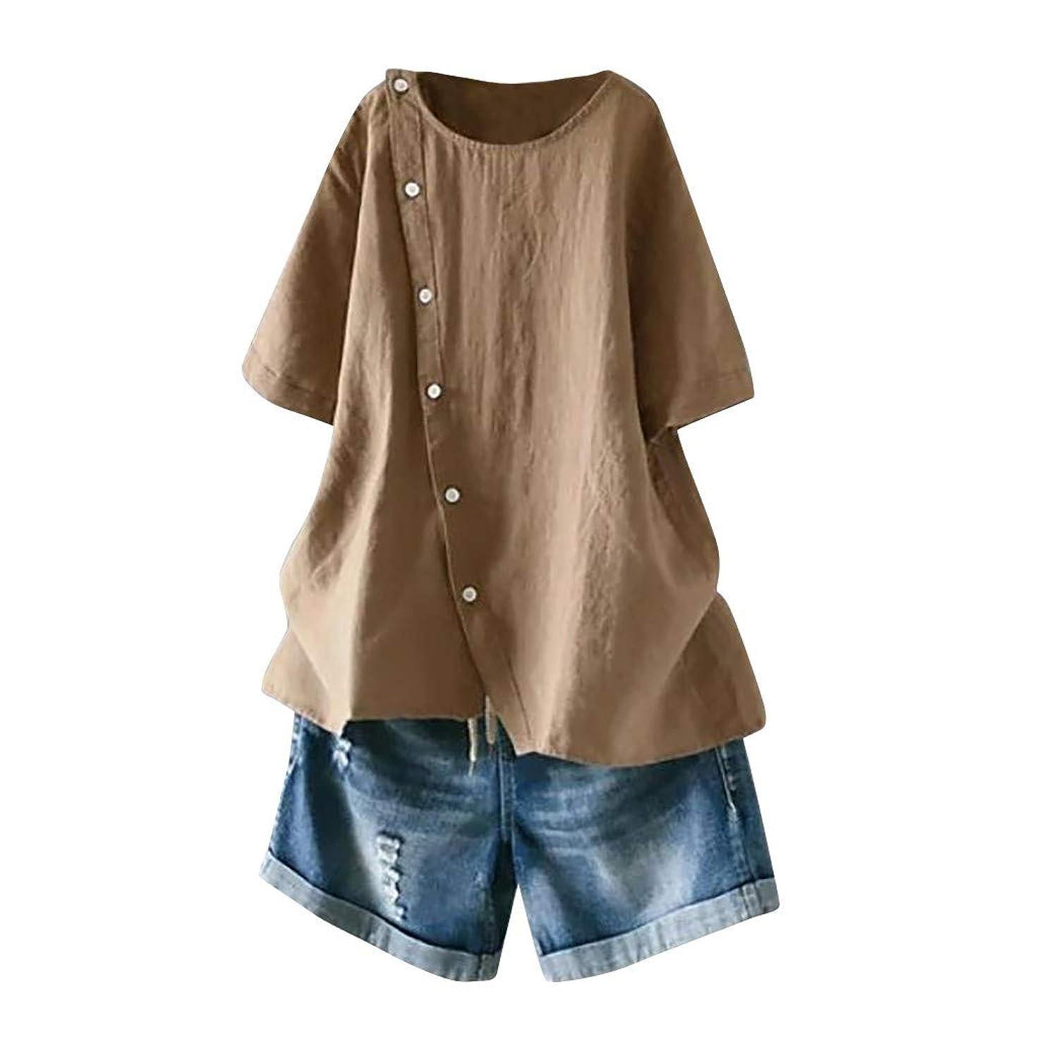 Cewtolkar Women Summer Tops Plus Size Blouse Cotton and Linen Tunic Button Tees O Neck T Shirt Short Sleeve Top
