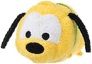 Disney Tsum Tsum Mini Plush - Pluto