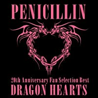 20th Anniversary Fan Selection Best Album DRAGON HEARTS(DVD付A)
