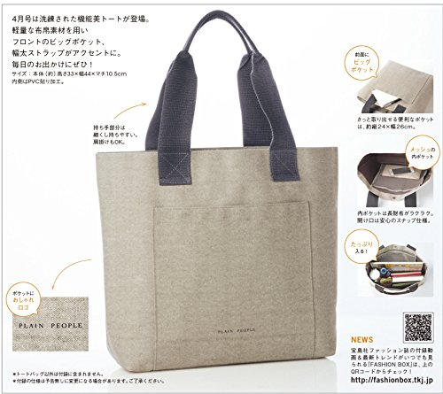 大人のおしゃれ手帖 2018年5月号 商品画像