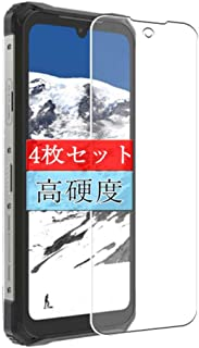 4枚 Sukix フィルム 、 DOOGEE S86 向けの 液晶保護フィルム 保護フィルム シート シール(非 ガラスフィルム 強化ガラス ガラス ) new version