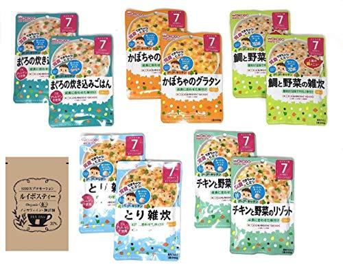 [セット品] 和光堂 グーグーキッチン 7ヶ月 × 5種 × 2袋 セット + SHOWルイボスティー1袋