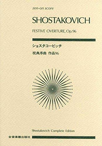 Festival Overture, Op. 96: Score