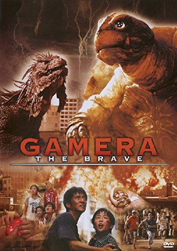 Gamera the Brave [Special Edition]