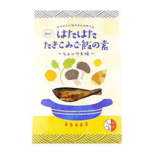 高橋しょっつる屋 秋田名産 ハタハタ 炊き込みご飯の素 しょっつる味 180g 1袋