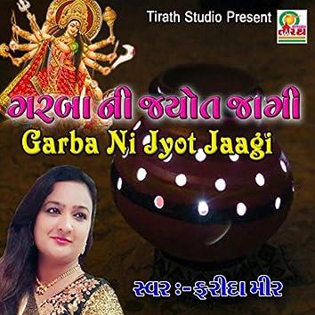 Garba Ni Jyot Jagi