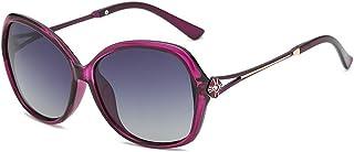 DISSA Women's Classic Stylish polarized Sunglasses 100% UV400 Protection Multiple colors,S9513
