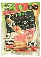 ペッツルート 国産鶏肉ソーセージ 10本入り