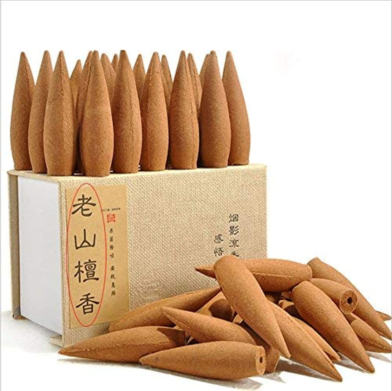 寛解ドラフトバレエサンダルウッドBackflow Bullet Incense Cones 22pcsアロマセラピーCones with Incense Holder