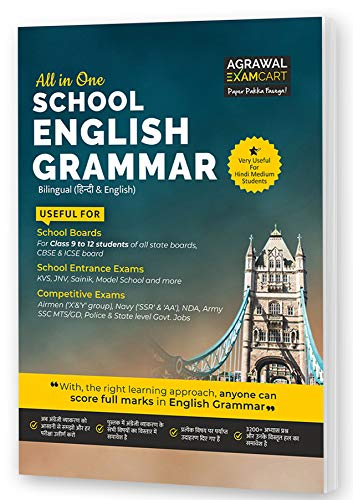 All In One School English Grammar Textbook For 2021   For All Hindi Medium School Students And Defense Exams