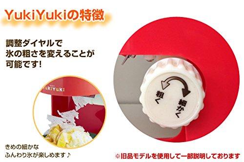 ウィズ(WIZ)ふわふわかき氷機YukiYuki(ゆきゆき)MANGO