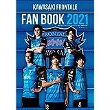 川崎フロンターレ「ファンブック2021」 (雑誌)