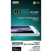 ラスタバナナ Xperia Z5 Compact SO-02H フィルム 強化ガラス ブルーライトカットタイプ エクスペリア 液晶保護ガラス GE668Z5COM