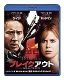 ブレイクアウト[Blu-ray/ブルーレイ]