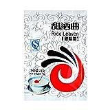 narratorbook Rice Wine Yeast Powder Rice Wine Making Kit Rice Wine Yeast Rice Wine Leaven ...