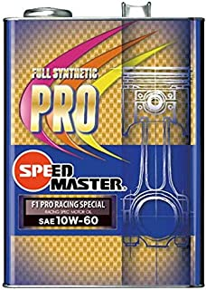 スピードマスター エンジンオイル F1プロレーシングスペシャル 10W-60 4L
