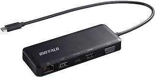 BUFFALO USB Type-C接続 5-in-1 ドッキングステーション LUD-U3-CGD/N PowerDelivery 有線LAN HDMI VGA USB 3.2(Gen 1)対応ポート【Macbook/Surface メーカー...