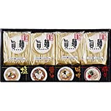 福山製麺所 「旨麺」8食 【ラーメン セット スープ 麺 お土産 おとりよせ お取り寄せ しょうゆ しお みそ とんこつ】