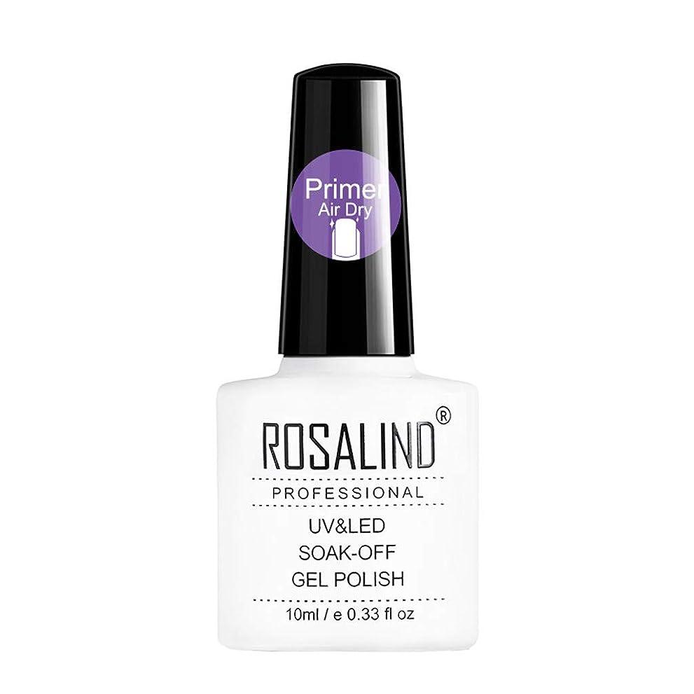 とティーム店員面ROSALINDジェルネイルポリッシュはネイルプライマーエアードライLEDランプを吸収し、ネイルを強化します