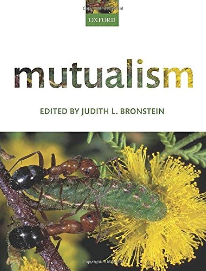 手足証言するミンチMutualism