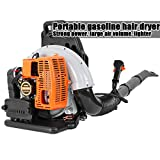 WEGSD 2-Stroke 63cc No-Pull Backpack Gas Powered Leaf Blower - 3Hp High Performance Gasoline Blower for Lawn Care with Vacuum Capability