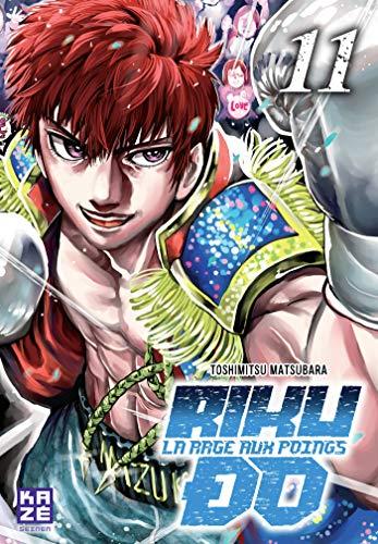 Riku-do T11 PDF Books