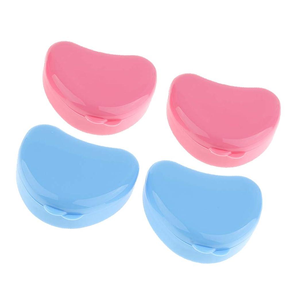消費者生きる原告D DOLITY 4個 義歯収納容器 入れ歯収納 義歯ケース リテーナーボックス プラスチック 旅行用 携帯用