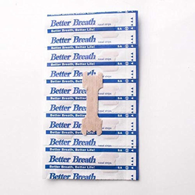 笑抵抗ピーブNOTE 10ピース/ロット鼻ストリップアンチいびきパッチ正しい援助いびきパッチ呼吸プラスター改善睡眠右鼻ヘルスケアC4