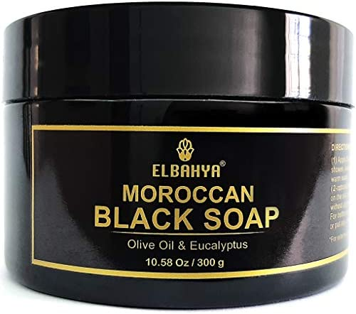 Elbahya Moroccan Black Soap for Hammam 10 58 oz 300g product image