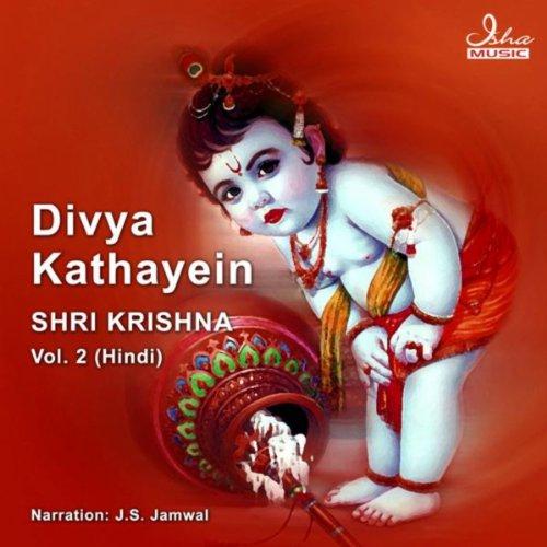 Krishna Dwara Ashva Seva