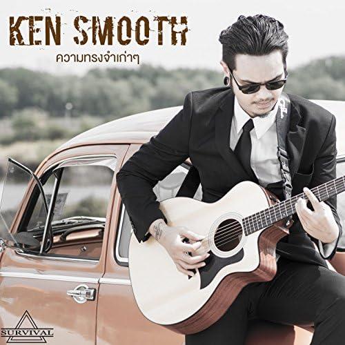 Ken smooth
