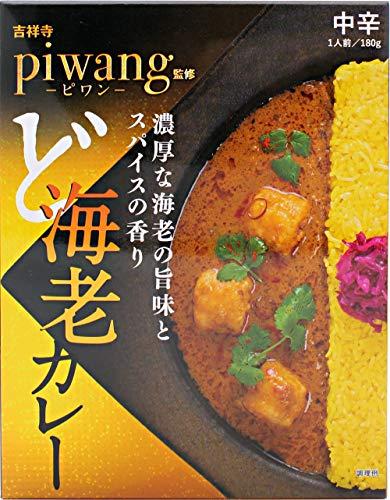 2位:36 chambers of spice『ピワン ど海老カレー』