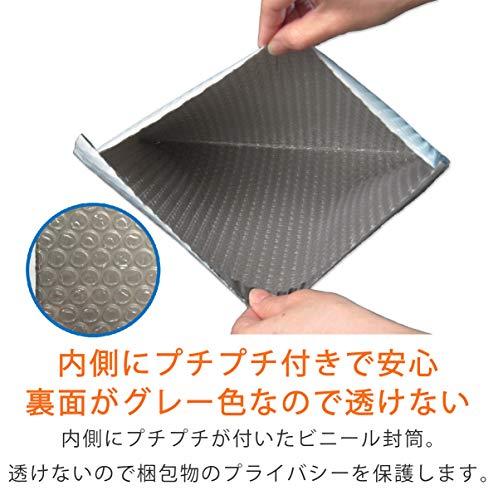 アリアケ梱包耐水ポリ薄いクッション封筒クリックポストゆうパケット最大内寸315×225mm白(オフ白)(100枚セット)