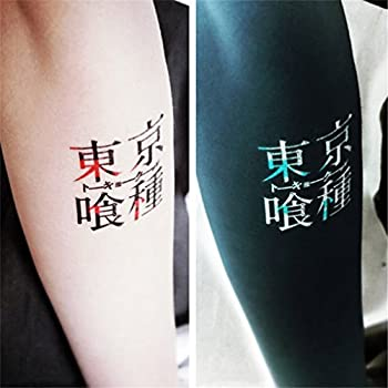 Best tokyo ghoul tattoo Reviews