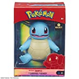 Pokemon 4 Inch Kanto Vinyl Figure - Squirtle...