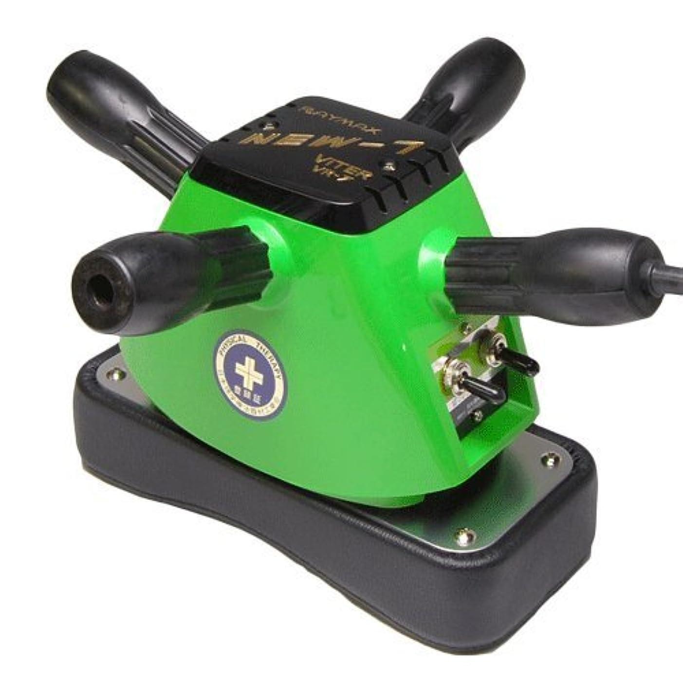 聴覚障害者ヘリコプターキャロラインRAYMAX(レイマックス) バイター NEW-7 (ニューセブン)