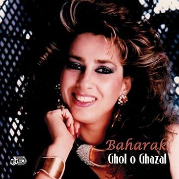 Gholo Ghazal