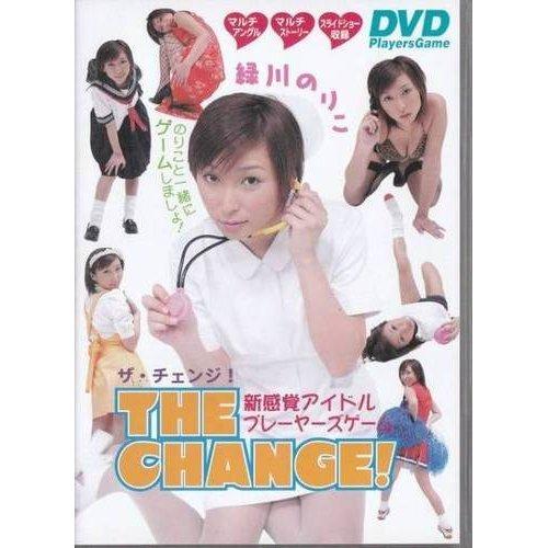 DVD>緑川のりこ:The change! (<DVD>)