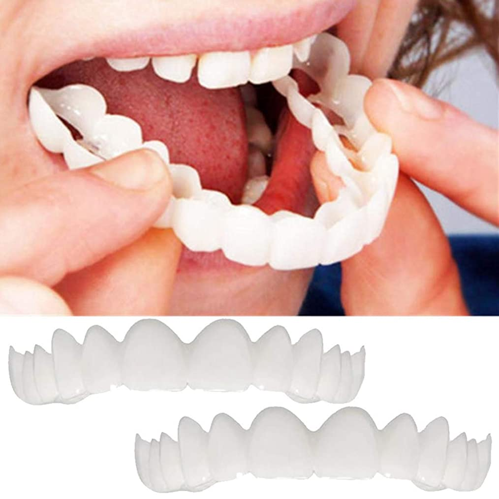 リング潤滑する告発者ベニアの歯の2ペア、化粧品の歯 - 一時的な笑顔と快適なフィット柔らかい化粧品の歯、すべてが最もフィットし、快適な上下のベニヤ - 歯のベニア(下+上)
