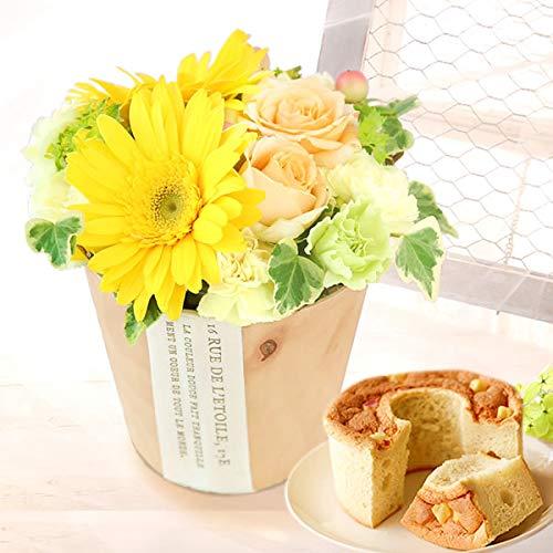 誕生日 プレゼント 女性 誕生日プレゼント 花とスイーツ 花 アレンジメント お菓子 生花 お祝い 結婚記念日 イエロー 可愛いカップタイプ フラワーギフト (黄色)