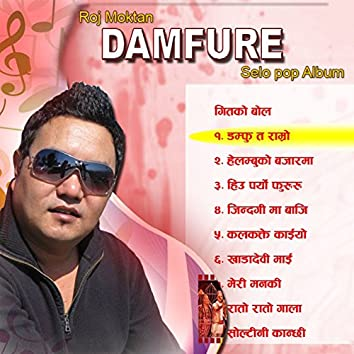 Damphure
