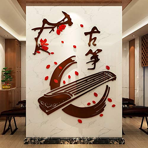 Neuer fester Wandaufkleber des guzheng Acryl 3D chinesischer Wind Tutorenklasse Guqin-Wandaufklebemusik, 1176 guzheng Ausbildung - kein Firmenname - roter Kaffee, groß