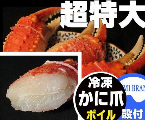 かにつめ 超特大 5L 1kg ズワイ かに爪 ボイル 生食 冷凍 殻付 1kg 蟹爪 カニツメ かにの爪 ズワイガニ カニの爪 業務用 ずわいがに かにのつめ