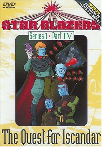 Star Blazers Series 1: Quest for Iscandar 4 [DVD] [1974] [Region 1] [US Import] [NTSC]