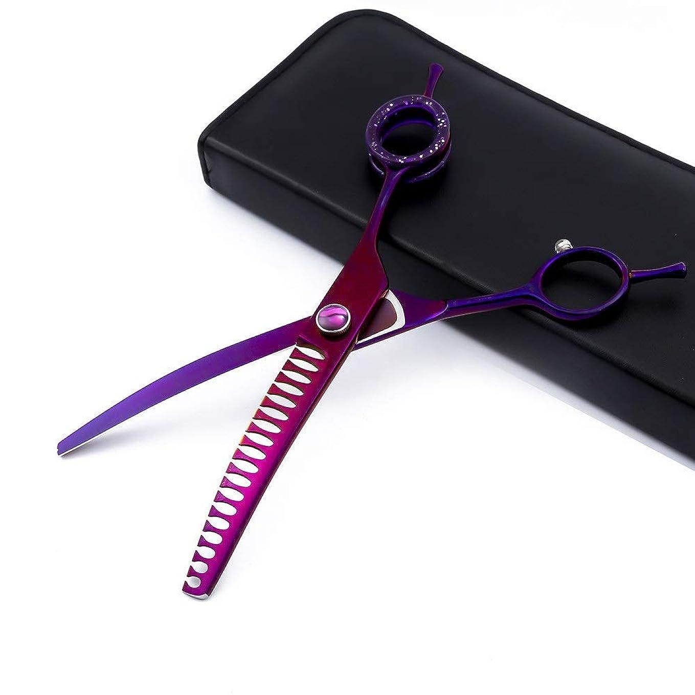 広く近代化する有用シザー カットシザー 曲がった魚の骨のはさみの下でプロの理髪はさみ/ペットグルーミングはさみ/髪を切るはさみ/間伐はさみペットショップ専用7インチ ヘアカット シザー