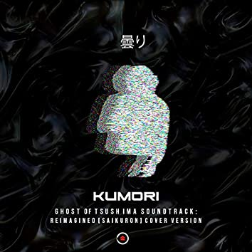 Kumori (Ghost of Tsushima Soundtrack: Reimagined [Saikuron]) (Cover Version)